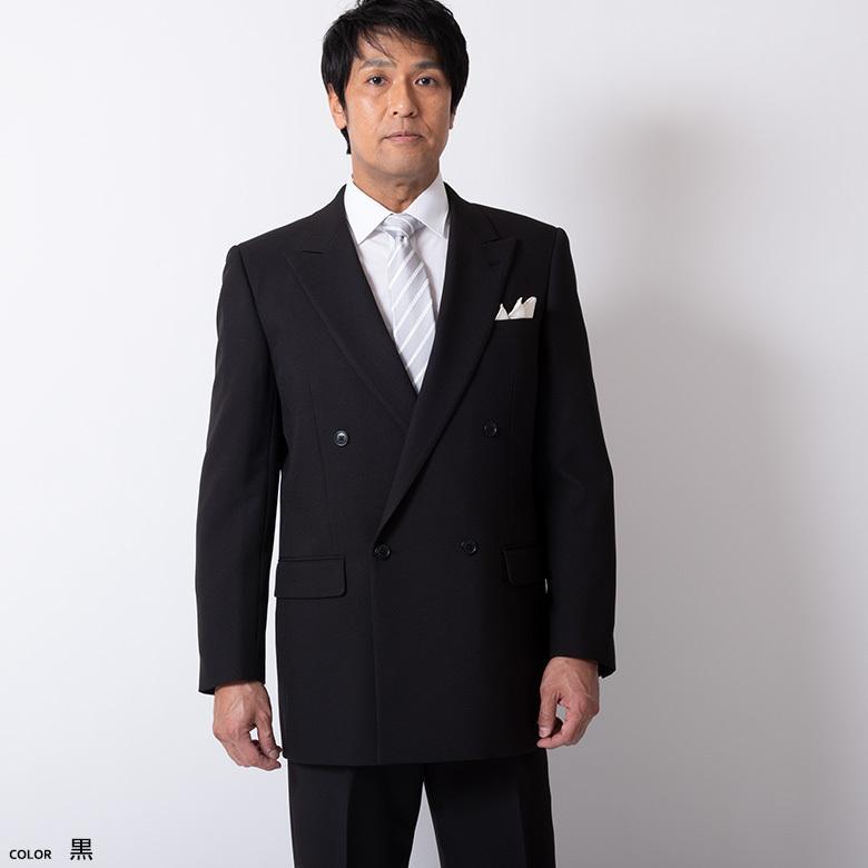 礼服 メンズ ダブルフォーマル 男性 オールシーズン ブラック フォーマル スーツ 結婚式 葬式 喪服 安い 8025 送料無料|unitedgold|05