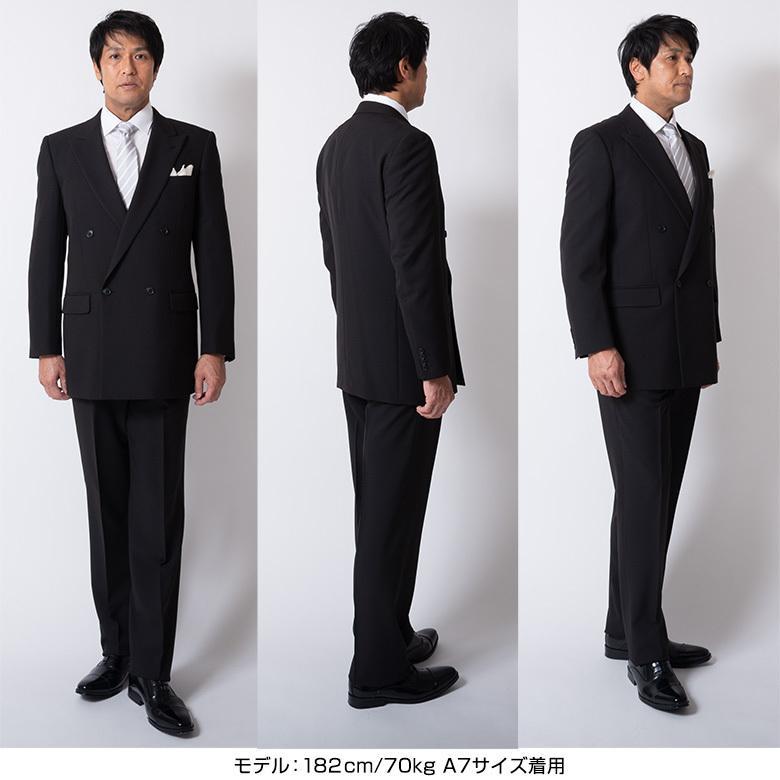 礼服 メンズ ダブルフォーマル 男性 オールシーズン ブラック フォーマル スーツ 結婚式 葬式 喪服 安い 8025 送料無料|unitedgold|07