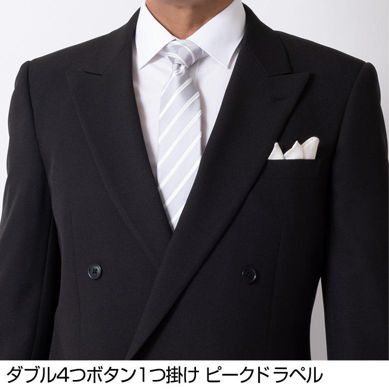 礼服 メンズ ダブルフォーマル 男性 オールシーズン ブラック フォーマル スーツ 結婚式 葬式 喪服 安い 8025 送料無料|unitedgold|08