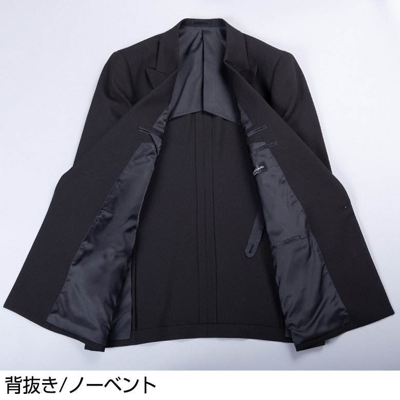 礼服 メンズ ダブルフォーマル 男性 オールシーズン ブラック フォーマル スーツ 結婚式 葬式 喪服 安い 8025 送料無料|unitedgold|09