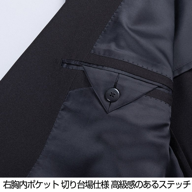 礼服 メンズ ダブルフォーマル 男性 オールシーズン ブラック フォーマル スーツ 結婚式 葬式 喪服 安い 8025 送料無料|unitedgold|10