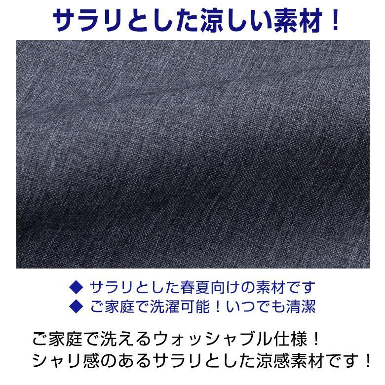 スラックス メンズ 春夏 クールビズ ツータック ビジネス  大きいサイズ 617701 ゆうパケット送料無料〈ゆうパケット〉|unitedgold|05