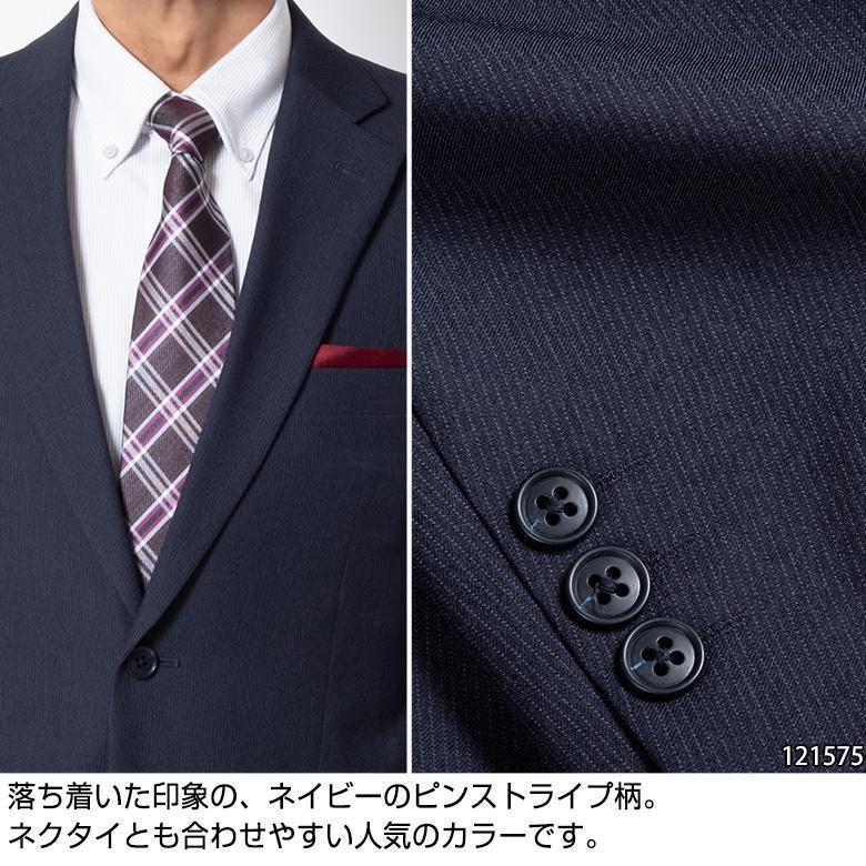 スーツ メンズ おしゃれ ビジネス 2つボタン シングル 安い 40代 50代 60代 春夏秋 レギュラー ワンタック 121505 121506 121507 121507 121508 121509 121510 unitedgold 11