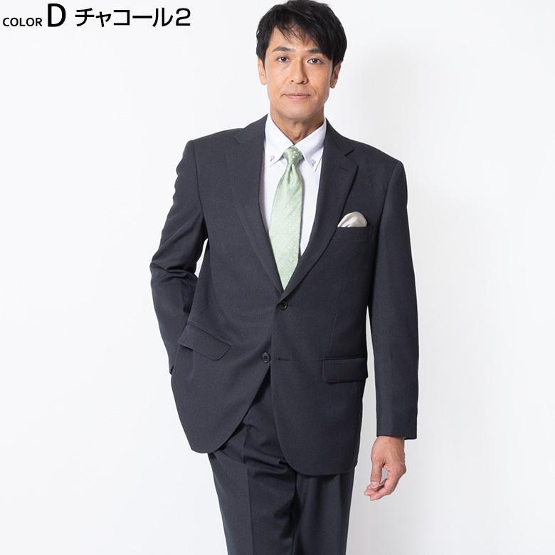 スーツ メンズ おしゃれ ビジネス 2つボタン シングル 安い 40代 50代 60代 春夏秋 レギュラー ワンタック 121505 121506 121507 121507 121508 121509 121510 unitedgold 12