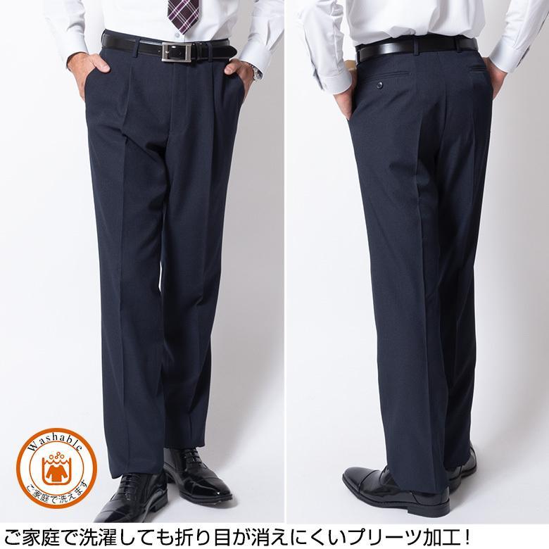 スーツ メンズ おしゃれ ビジネス 2つボタン シングル 安い 40代 50代 60代 春夏秋 レギュラー ワンタック 121505 121506 121507 121507 121508 121509 121510 unitedgold 16