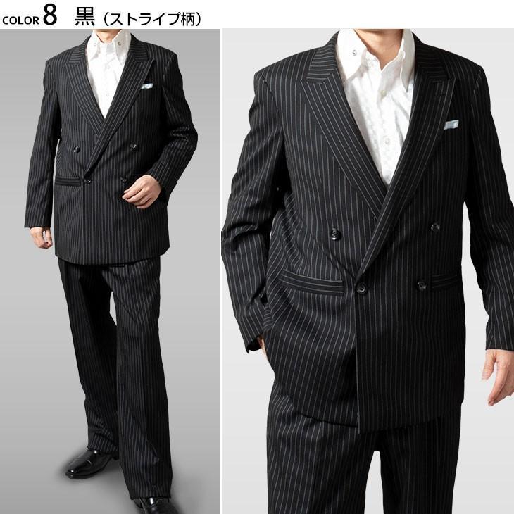 ダブルスーツ メンズ オールシーズン 春夏 パーティー スーツ ゆったりシルエット 結婚式 120821 5.7.8.9.10 送料無料|unitedgold|07