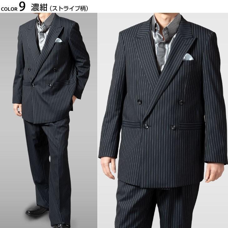 ダブルスーツ メンズ オールシーズン 春夏 パーティー スーツ ゆったりシルエット 結婚式 120821 5.7.8.9.10 送料無料|unitedgold|09