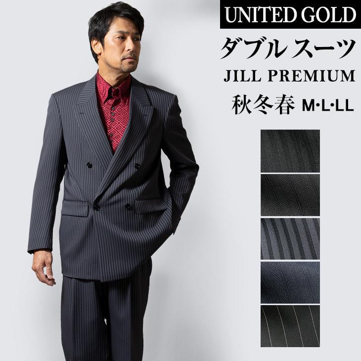 ダブルスーツ メンズ パーティースーツ ストライプ ホスト JILL PREMIUM 秋冬春オールシーズン 118171 unitedgold