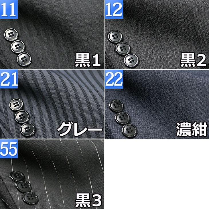 ダブルスーツ メンズ パーティースーツ ストライプ ホスト JILL PREMIUM 秋冬春オールシーズン 118171 unitedgold 02