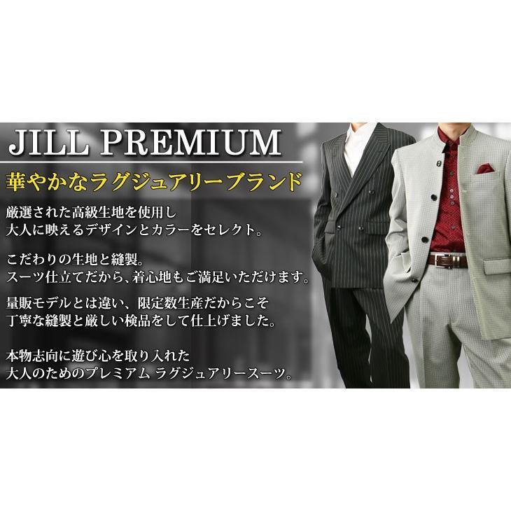 ダブルスーツ メンズ パーティースーツ ストライプ ホスト JILL PREMIUM 秋冬春オールシーズン 118171 unitedgold 13
