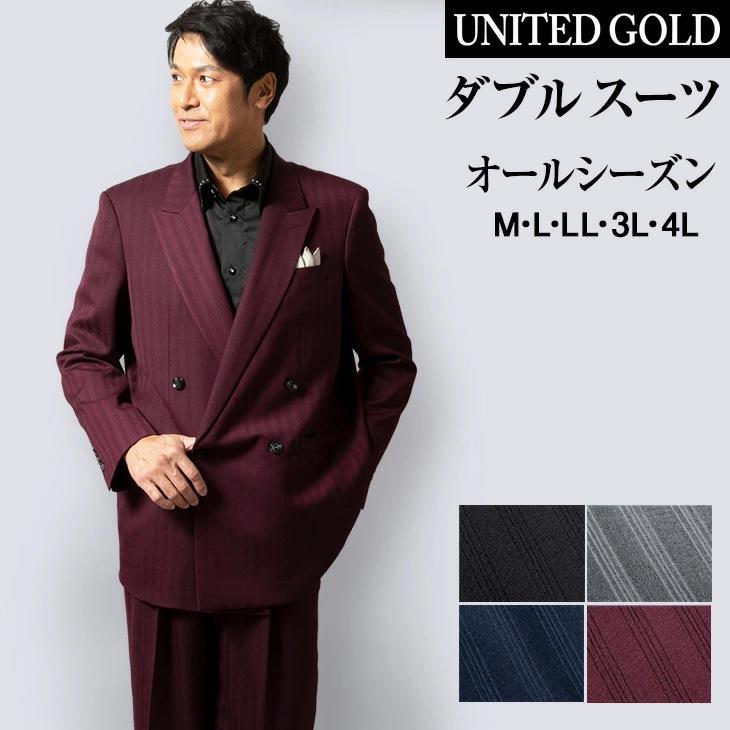 ダブルスーツ メンズ パーティー ドレススーツ ゆったりシルエット オールシーズン 春夏 ツータック ステージ衣装 120821 1.2.3.4 送料無料|unitedgold