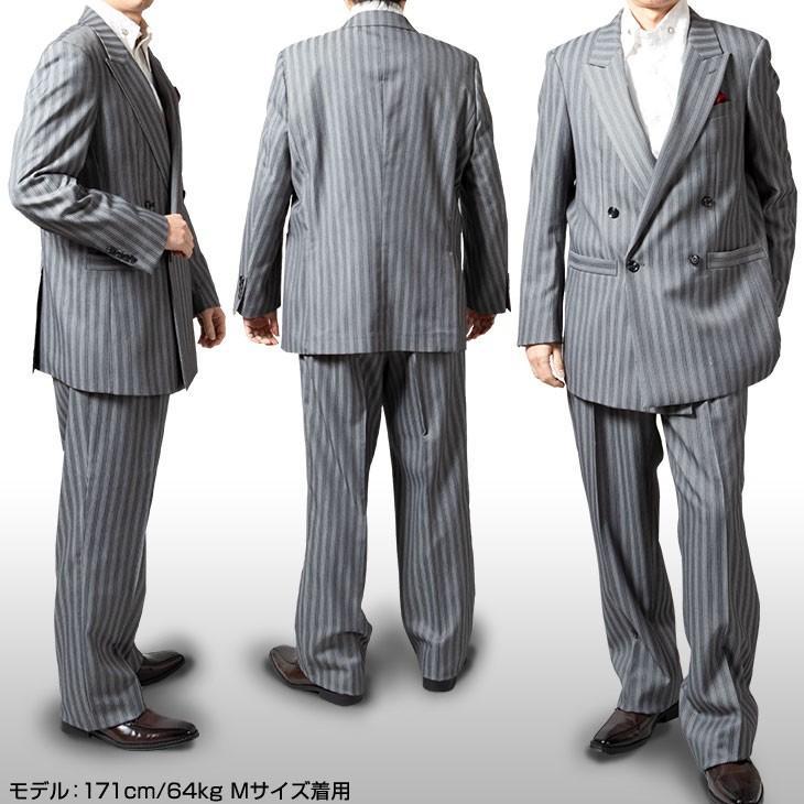 ダブルスーツ メンズ パーティー ドレススーツ ゆったりシルエット オールシーズン 春夏 ツータック ステージ衣装 120821 1.2.3.4 送料無料|unitedgold|12