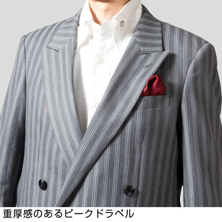 ダブルスーツ メンズ パーティー ドレススーツ ゆったりシルエット オールシーズン 春夏 ツータック ステージ衣装 120821 1.2.3.4 送料無料|unitedgold|13