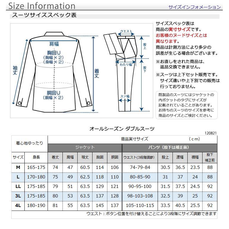 ダブルスーツ メンズ パーティー ドレススーツ ゆったりシルエット オールシーズン 春夏 ツータック ステージ衣装 120821 1.2.3.4 送料無料|unitedgold|17