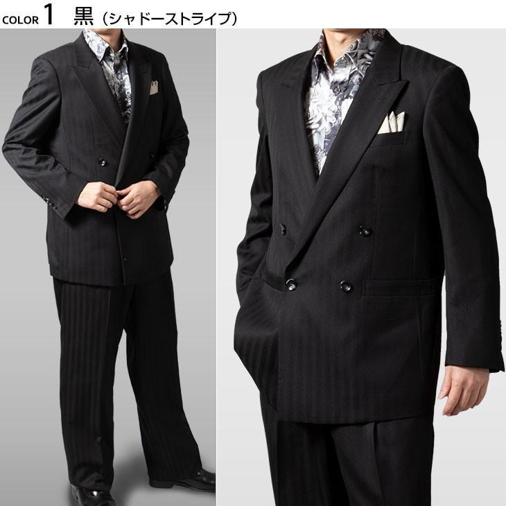 ダブルスーツ メンズ パーティー ドレススーツ ゆったりシルエット オールシーズン 春夏 ツータック ステージ衣装 120821 1.2.3.4 送料無料|unitedgold|03