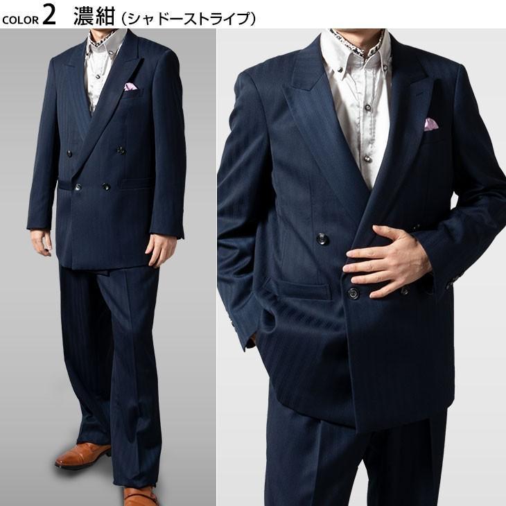 ダブルスーツ メンズ パーティー ドレススーツ ゆったりシルエット オールシーズン 春夏 ツータック ステージ衣装 120821 1.2.3.4 送料無料|unitedgold|05