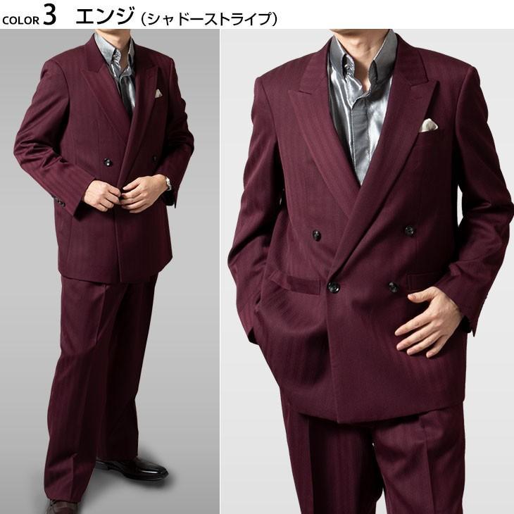 ダブルスーツ メンズ パーティー ドレススーツ ゆったりシルエット オールシーズン 春夏 ツータック ステージ衣装 120821 1.2.3.4 送料無料|unitedgold|07