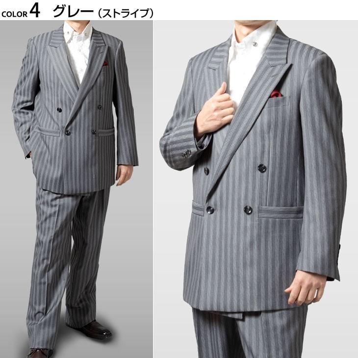 ダブルスーツ メンズ パーティー ドレススーツ ゆったりシルエット オールシーズン 春夏 ツータック ステージ衣装 120821 1.2.3.4 送料無料|unitedgold|09
