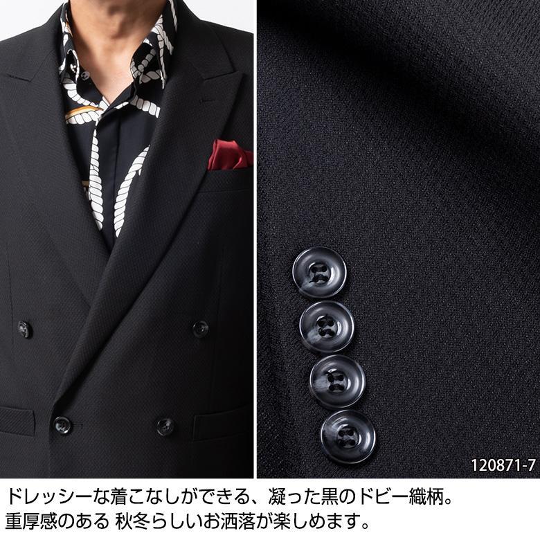 ダブルスーツ メンズ パーティースーツ ドレススーツ ゆったりシルエット ツータック ステージ衣装 結婚式 大きいサイズ 120871 1.2.3.7.8.9 送料無料 unitedgold 11