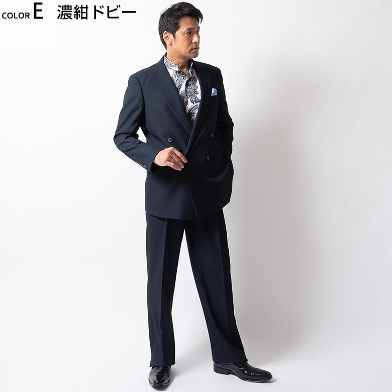 ダブルスーツ メンズ パーティースーツ ドレススーツ ゆったりシルエット ツータック ステージ衣装 結婚式 大きいサイズ 120871 1.2.3.7.8.9 送料無料 unitedgold 12