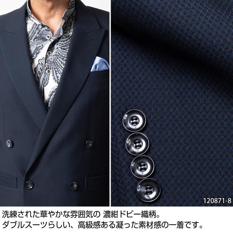 ダブルスーツ メンズ パーティースーツ ドレススーツ ゆったりシルエット ツータック ステージ衣装 結婚式 大きいサイズ 120871 1.2.3.7.8.9 送料無料 unitedgold 13