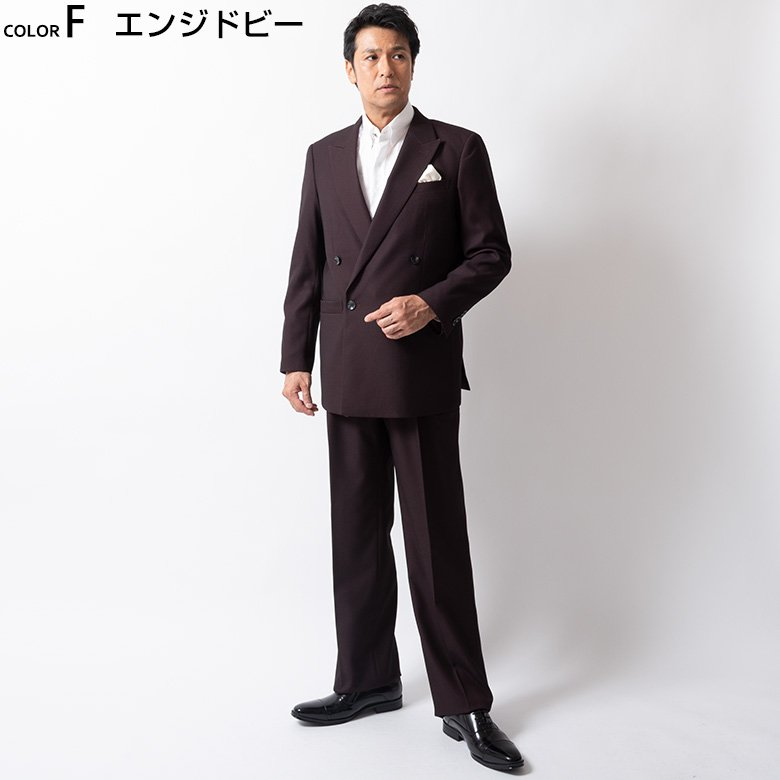 ダブルスーツ メンズ パーティースーツ ドレススーツ ゆったりシルエット ツータック ステージ衣装 結婚式 大きいサイズ 120871 1.2.3.7.8.9 送料無料 unitedgold 14