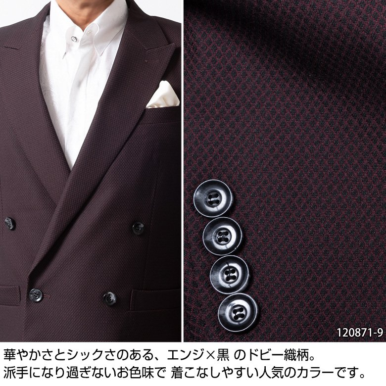 ダブルスーツ メンズ パーティースーツ ドレススーツ ゆったりシルエット ツータック ステージ衣装 結婚式 大きいサイズ 120871 1.2.3.7.8.9 送料無料 unitedgold 15