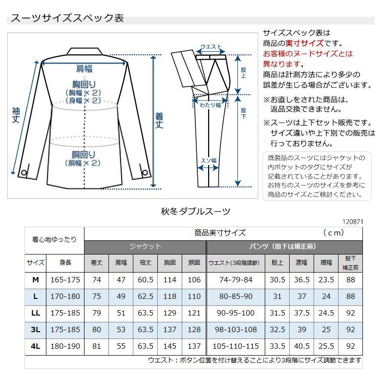 ダブルスーツ メンズ パーティースーツ ドレススーツ ゆったりシルエット ツータック ステージ衣装 結婚式 大きいサイズ 120871 1.2.3.7.8.9 送料無料 unitedgold 21