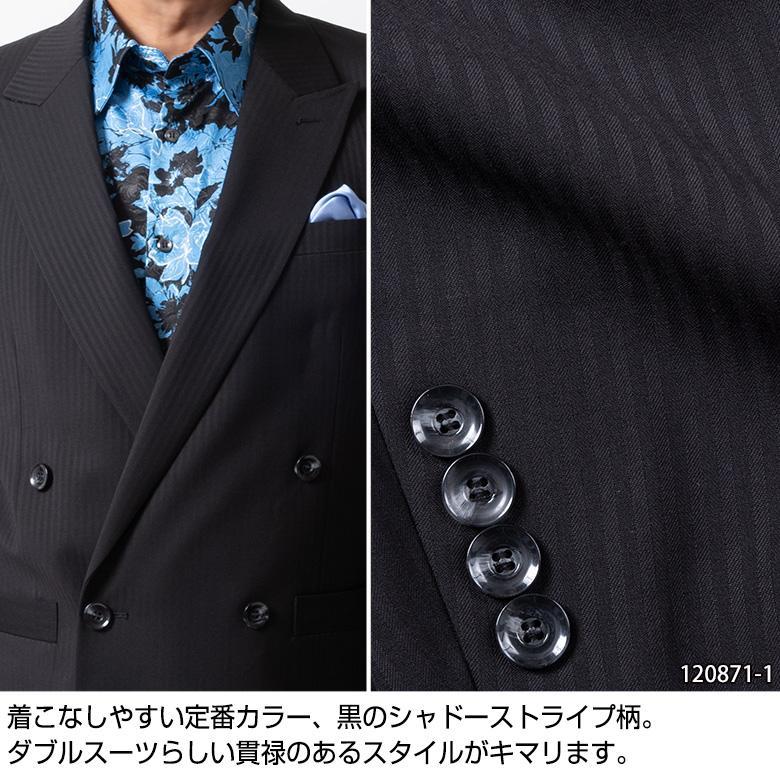 ダブルスーツ メンズ パーティースーツ ドレススーツ ゆったりシルエット ツータック ステージ衣装 結婚式 大きいサイズ 120871 1.2.3.7.8.9 送料無料 unitedgold 05