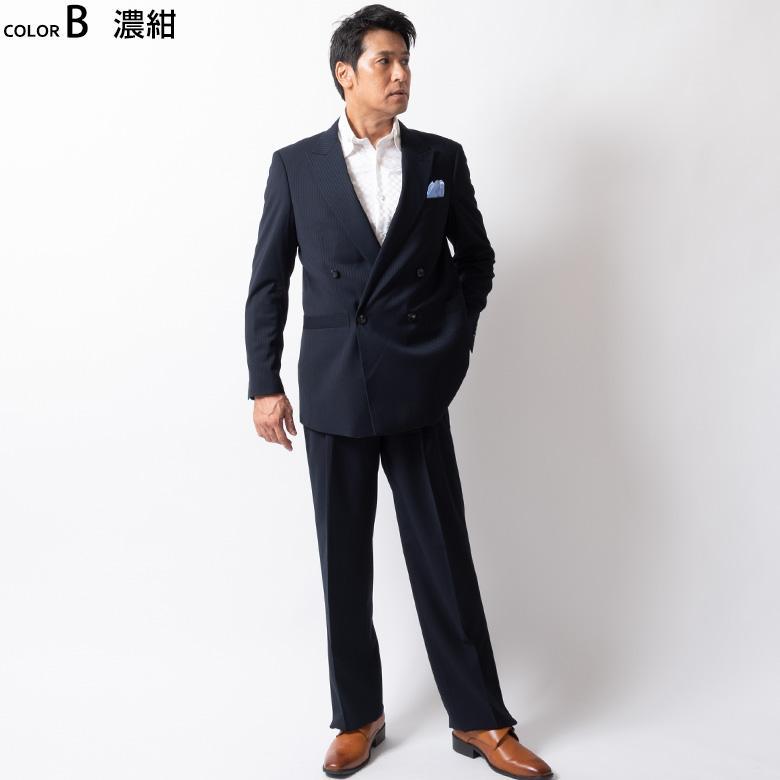 ダブルスーツ メンズ パーティースーツ ドレススーツ ゆったりシルエット ツータック ステージ衣装 結婚式 大きいサイズ 120871 1.2.3.7.8.9 送料無料 unitedgold 06