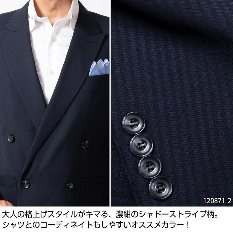 ダブルスーツ メンズ パーティースーツ ドレススーツ ゆったりシルエット ツータック ステージ衣装 結婚式 大きいサイズ 120871 1.2.3.7.8.9 送料無料 unitedgold 07