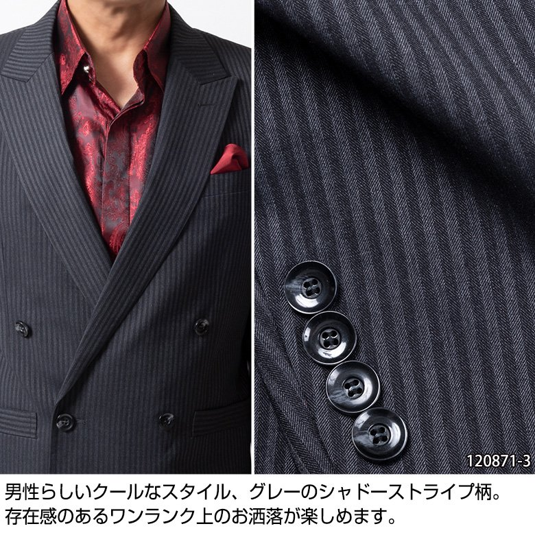 ダブルスーツ メンズ パーティースーツ ドレススーツ ゆったりシルエット ツータック ステージ衣装 結婚式 大きいサイズ 120871 1.2.3.7.8.9 送料無料 unitedgold 09