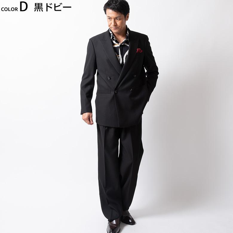 ダブルスーツ メンズ パーティースーツ ドレススーツ ゆったりシルエット ツータック ステージ衣装 結婚式 大きいサイズ 120871 1.2.3.7.8.9 送料無料 unitedgold 10