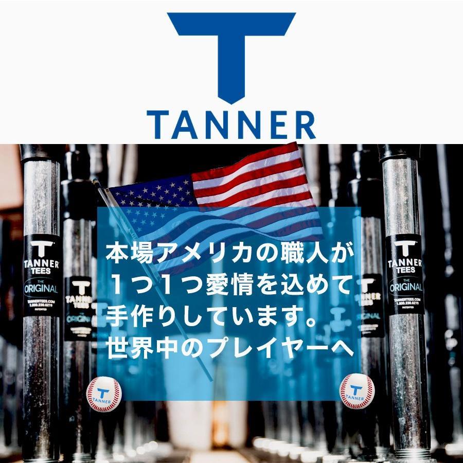 安心6ヶ月保証付き! Tanner Tee(タナーティー) ティースタンド バッティングスタンド 正規代理店品|universalmart|12