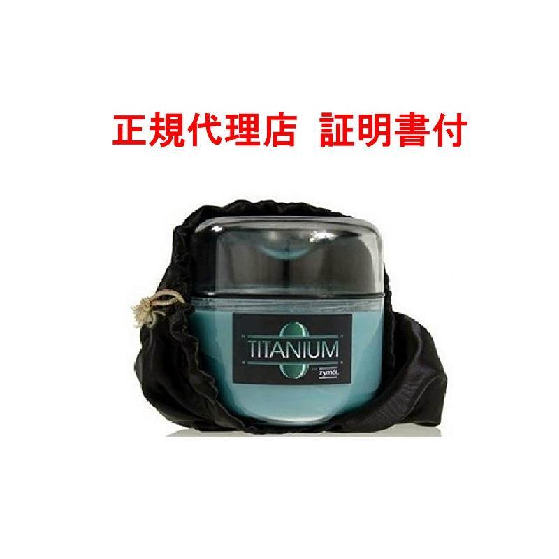 ZYMOL ザイモール Titanium Glaze チタニウムグレイズ ハンドメイド Z-155 8oz コーティング剤 カーワックス 最高級WAX 100%正規品|universalmart