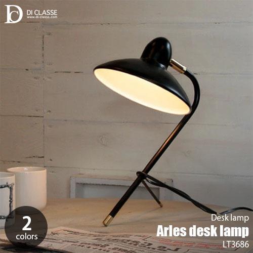 〔WH色:11月中旬入荷予定〕DI CLASSE/ディクラッセ Barocco -Arles desk lamp- アルル デスクランプ LT3686 LED対応 デスクライト 卓上照明 クラシカル