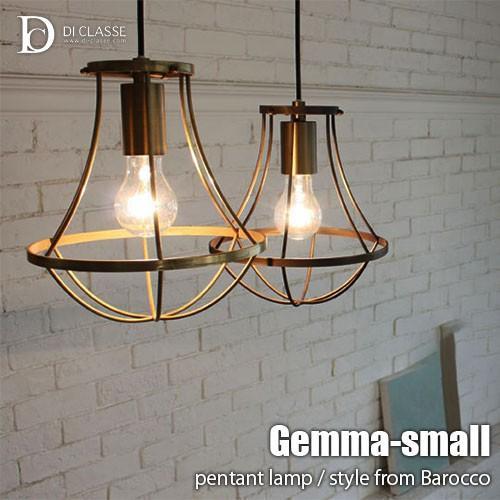 DI CLASSE/ディクラッセ Barocco - Gemma-small pendant lamp - ジェンマ スモール ペンダント ランプ LP3049 LED対応 ペンダントライト 天井照明