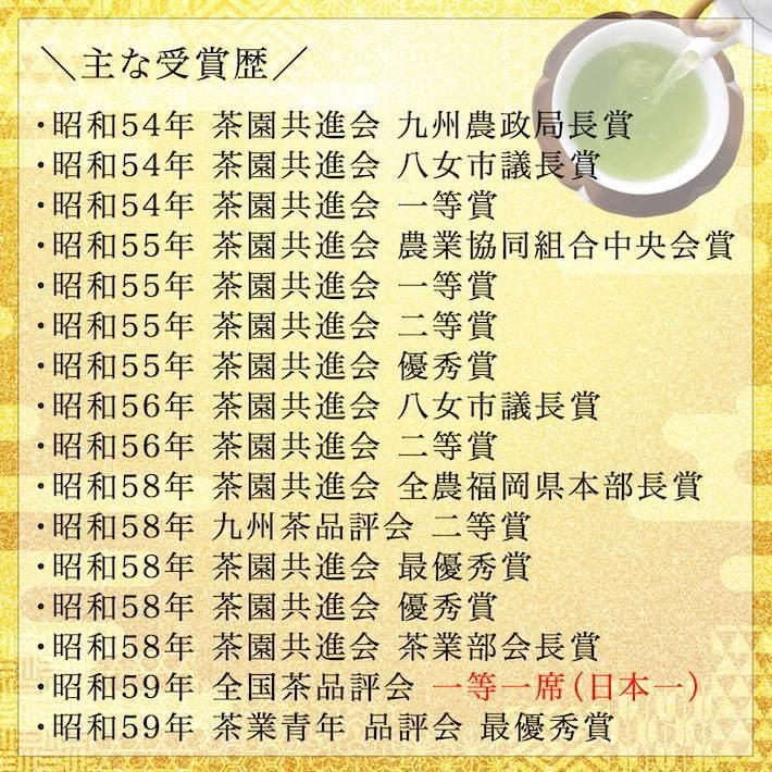 鹿児島茶 送料無料 緑茶 お徳用 お茶 ティーバッグ 2.5g×100個入 ティーパック 大容量 カテキン 100包 水出し オフィス 業務用 いつどこ ネコポス|unoike|16