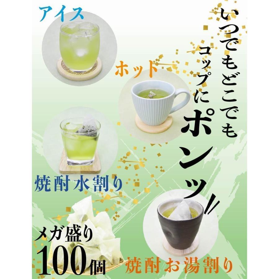 鹿児島茶 送料無料 緑茶 お徳用 お茶 ティーバッグ 2.5g×100個入 ティーパック 大容量 カテキン 100包 水出し オフィス 業務用 いつどこ ネコポス|unoike|03