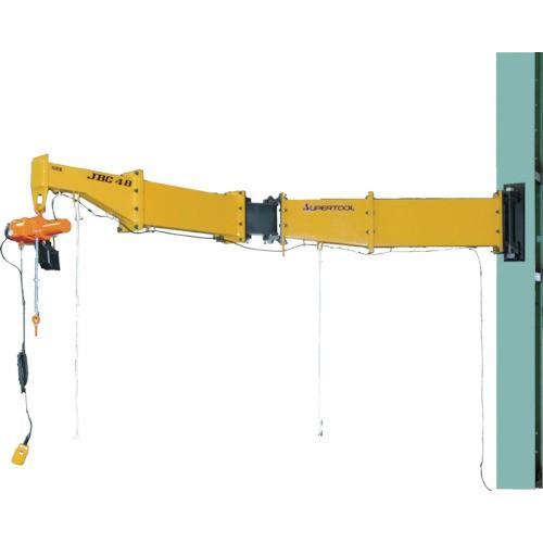 (ジブクレーン)スーパー 二速電動チェーンブロック付ジブクレーン 溶接型・柱取付式 JBCT1520H