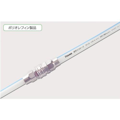 (工業用ホース)十川 耐熱エコホース 25×33mm 20m TEH-25-20