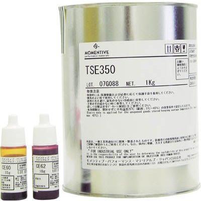 (離型剤)モメンティブ 型取り用液状シリコーンゴム 主剤 TSE350-1
