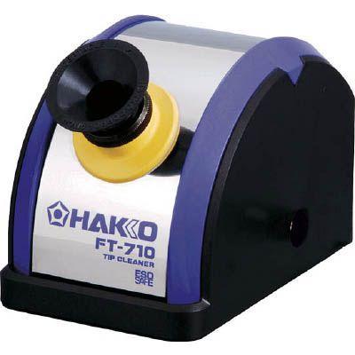(はんだ用品)白光 ハッコーFT−710 100V レセプタクルB付 FT710-02