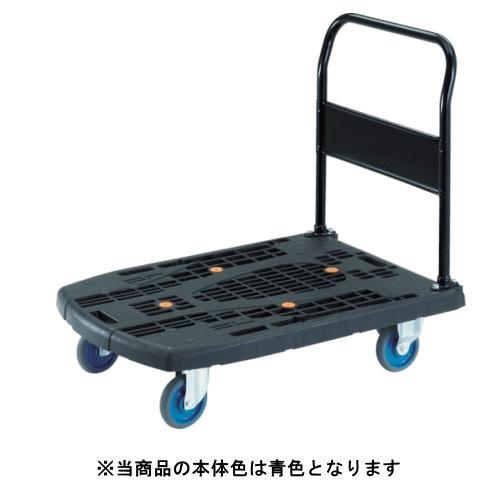 (特価品)トラスコ カルティオビッグ 固定ハンドルタイプ 900X600 S付 青 MPK-900-B-S