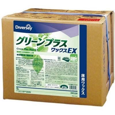 (床用洗剤 ワックス)シーバイエス 樹脂ワックス グリーンプラスワックスEX 18L 5901220