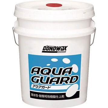 (床用洗剤 ワックス)コニシ アクアガード 18L 5124