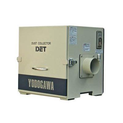 直送品 代引不可 (集じん機)淀川電機 カートリッジフィルター集塵機(0.3kW)DET300B