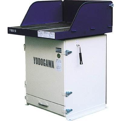 直送品 代引不可 (集じん機)淀川電機 集塵装置付作業台(ダストバリア仕様)YES400VCDB
