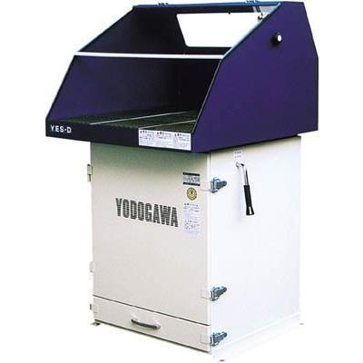 直送品 代引不可 (集じん機)淀川電機 集塵装置付作業台(鉄製フード仕様)YES400VDB