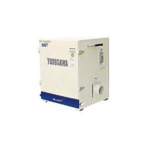 直送品 代引不可 (集じん機)淀川電機 トップランナーモータ搭載カートリッジフィルター集塵機(0.75kW) DET75P-50HZ